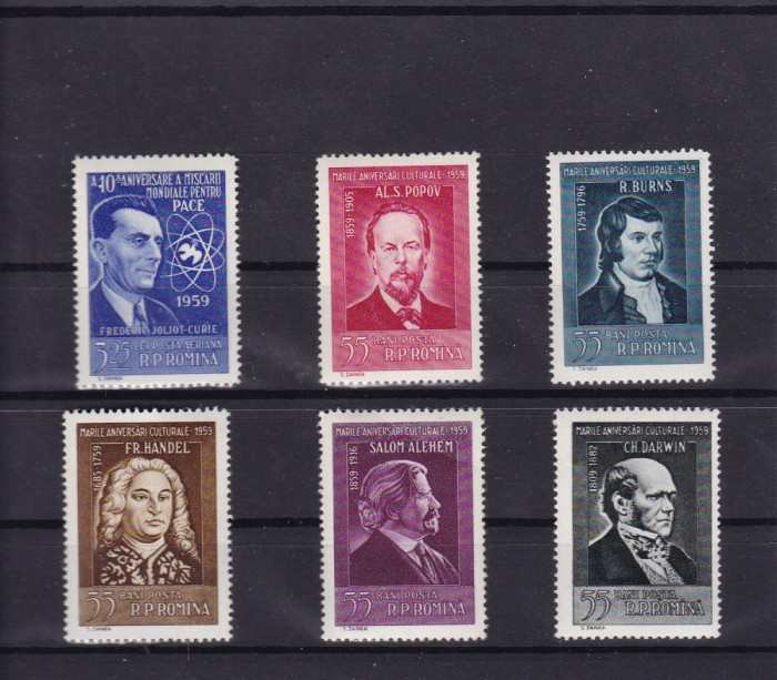 ROMANIA 1959  LP 471  MARI ANIVERSARI CULTURALE SERIE   MNH