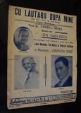 Partitura Cu lautarii dupa mine Ion Vasilescu 1939