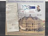 Univ Politehnica Timisoara ,stampilat ,Nr lista 2274a,Romania.
