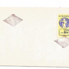 (No4) FDC ROMANIA-L.P.537-a II a editie a C.M. feminine de handbal