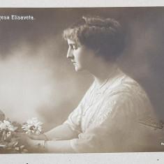 A.S.R. Printesa Elisaveta - Foto tip CP