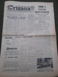 Ziar Crisana Oradea Bihor 23 martie 1976