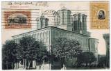 Ilustrata Bucuresti Bucuresci Mitropolia circulata 1907 RARA, Printata