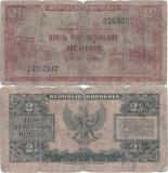 1951 , 2½ rupiah ( P-39 ) - Indonezia