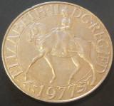 Moneda Comemorativa Anglia- anul 1977 *cod 5131 - moneda gigantica, Europa, Cupru-Nichel