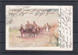 MILITARA SOLDATI  ROMANI  CIRCULATA 1905 EDITURA  SOCECU BUCURESTI CHROMOTIPIE, Printata