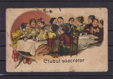CLUBUL  SOACRELOR EDITURA AD.MAIER&D.STERN BUCURESTI CIRCULATA 1912 UPU, Printata