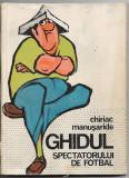 Ghidul spectatorului de fotbal - Chiriac Manusaride