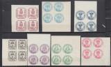ROMANIA 1932 LP 102 ANIVERSAREA 75 ANI CAP DE BOUR BLOCURI DE 4 TIMBRE MNH, Nestampilat