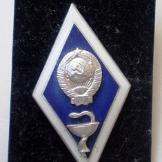 I.937 INSIGNA MILITARA RUSIA URSS MEDICINA ABSOLVENT INSTITUTUL MEDICAL