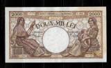 BANCNOTA  2000 2 000 LEI, 18 NOIEMBRIE 1941