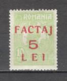 Romania.1928 Marci ptr. colete:Factaj-supr.  XR.466, Nestampilat