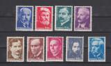 ROMANIA 1962 LP 543 OAMENI ROMANI DE STIINTA SI CULTURA SERIE MNH, Nestampilat