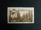 Romania, 1947 Mihai Vederi EROARE 20LEI cu liniuta dupa 20 MNH