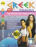 Caseta  Greek Heaven, originala