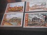 1993/2018  LP  1307   MONUMENTE ISTORICE DISTRUSE