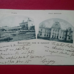 Romania Ramnicu Sarat Primaria si Palatul Administrativ