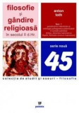 Filosofie Si Gandire Religioasa | Anton Toth, Paideia