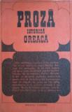 Proza istorica greaca (antologie)