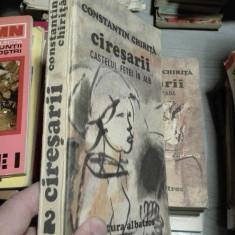 Ciresarii, vol. 2 – Constantin Chirita