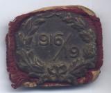 Romania - Insigna ranitilor din primul razboi mondial, 1916/1919, Huguenin