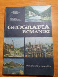 geografia romaniei - manual pentru clasa a 4-a din anul 1991