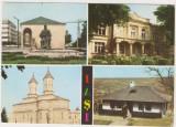 "Vedere Iasi   Casa ,, Dosoftei"",  Casa ,, Vasile Pogor"", Necirculata, Printata"