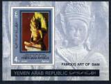 Yemen 1970 Sculpture, Art of Siam, imperf. sheet, MNH S.029, Nestampilat