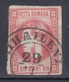 ROMANIA 1868  LP 24 CAROL I  CU  FAVORITI 18  BANI STAMPILAT POICON L. PASCANU