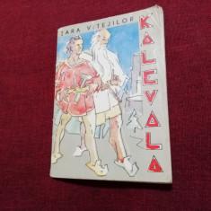 TRAISTA CU POVESTI - TARA VITEJILOR KALEVALA