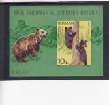 ROMANIA  1980 LP1006  ANUL EUROPEAN AL OCROTIRII NATURII COLITA NEDANTELATA MNH, Nestampilat