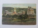 Carte postala Curtea de Arges:Manastirea si Castelul Regal-circulata 1916, Printata