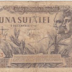 ROMANIA 100 LEI 5 DECEMBRIE 1947 F