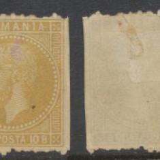 1876 ROMANIA Carol I emisiunea Bucuresti eseu 10 bani ocru nedantelat vertical