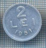 AX 735 MONEDA- ROMANIA - 2 LEI -ANUL 1951 -STAREA CARE SE VEDE