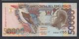A5052 Sao Tome E Principe 50000 dobras 1996 UNC