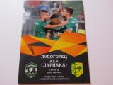 Program meci fotbal LUDOGORETS - AEK ATENA (Europa League 08.11.2018)