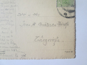 Rara! Carte postala destinatar:I.Al.Bratescu Voinesti 1914 penitenciarul Doftana