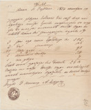 ROMANIA Valahia 1854 document de vama stampila carantina Doftana jud Prahova RR!