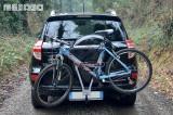 Suport bicicleta menabo marius pentru 3 biciclete cu prindere pe carligul de remorcare