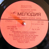 Disc Vinyl Vinil Secret Service  C60 24651 009, Melodia