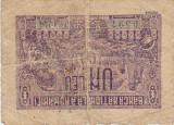 ROMANIA 1 LEU 1938 AF