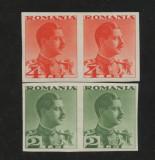 1934-CAROL II FARA POSTA,RRR+, Nestampilat