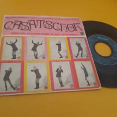 VINIL  DIMITRI DOURAKINE-CASATSCHOK DISC STARE FB 1968