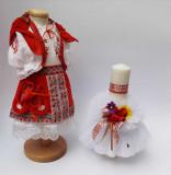 Cumpara ieftin Set Botez Traditional - Marina 5 - 2 piese Botez Traditional : costumas si lumanare