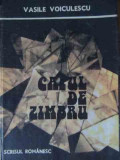 Capul De Zimbru - Vasile Voiculescu ,529654, 1988