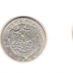 SV * Romania  LOT  50 BANI + 1 LEU + 2 LEI 1881   ARGINT  .835   Regele Carol I