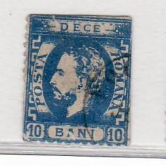 Romania 1867    Carol I  cu  barba  10  bani  stampilat
