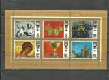 RUSIA 1977 – OBIECTE DE ARTA, bloc MNH, DB5