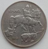 Regatul Bulgariei - 5 Leva 1930, Europa